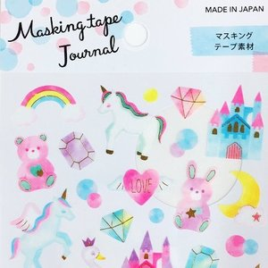 [씰] Masking tape Journal : 드림