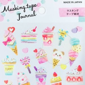[씰] Masking tape Journal : 스위츠