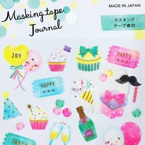 [씰] Masking tape Journal : 파티